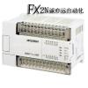 供应三菱PLC FX2N-16MT-001深圳代理