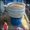 供应陶瓷原料旋振过滤筛