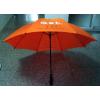 供应合肥广告伞