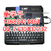 供应凯标C-180T键盘独立操作线号印字机