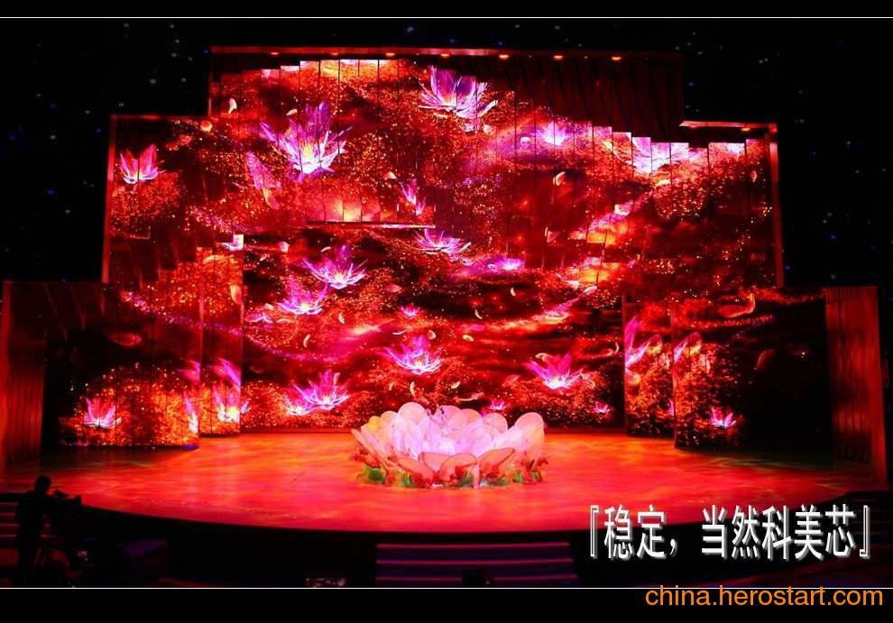 供应演唱会用LED大屏耗电情况