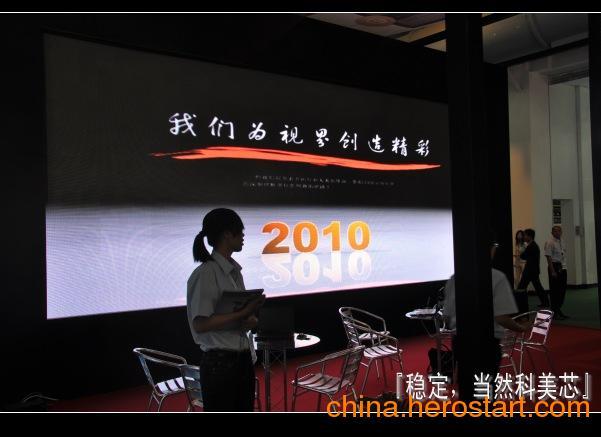 供应虚拟仿真实验室用显示屏耗电情况
