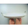 供应4寸超薄筒灯外壳 侧发光筒灯 4寸圆形面板灯套件