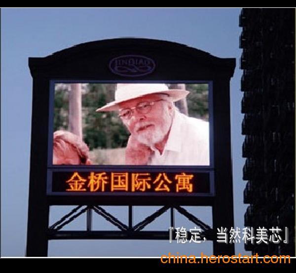 供应城市美化用LED屏幕售后服务