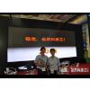 供应文化传播用LED大屏幕制作