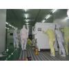 供应大型设备搬迁 设备包装 设备安装