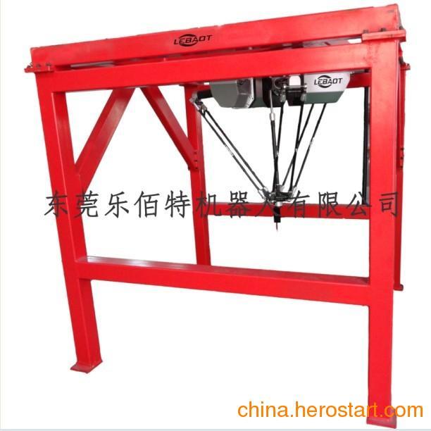 供应东莞、深圳、广州工业机器人厂家直销LW800-A-4 绝对值型