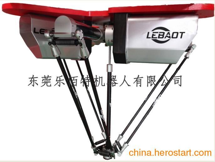 供应绝对值机械臂助企业快速发展 乐佰特并联LW1100-A-3