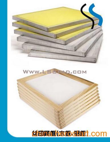 供应移印机 丝印机 移印钢板 移印胶头 移印油墨 丝印网版 烫金机 热转印机 印刷加工
