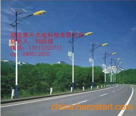 供应太阳能路灯、太阳能庭院灯