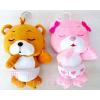供应西西毛绒玩具批发网 7寸睡熊毛绒玩具订做特价