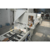 供应焊丝包装机-焊条包装机-焊丝热缩包装机-焊条热缩包装机