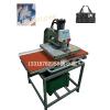 供应优质热升华烫画机生产厂家|广州热转印专业生产商