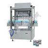 供应玻璃水灌装机-玻璃精灌装机-玻璃清洁剂灌装机
