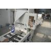 供应焊丝盒包装机-焊条盒收缩机-纸盒包装机