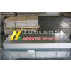 供应A199.50进口铝板 冷轧铝板 A199.50铝板规格