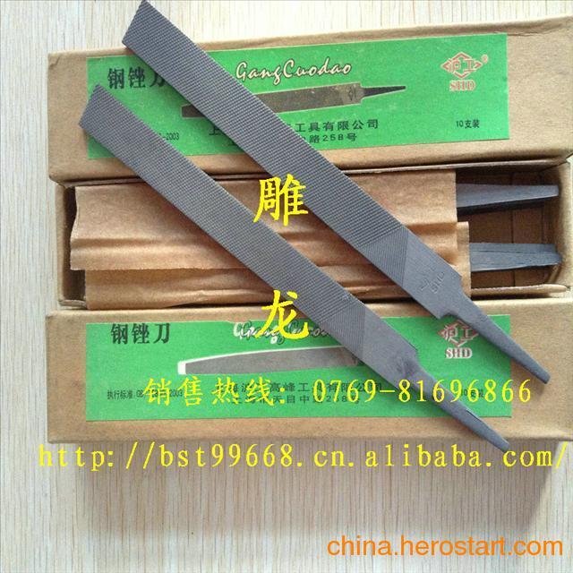 雕龙供应沪工牌 什锦锉刀 塑柄整形锉刀