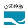 供应不锈钢杯LFGB认证