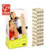 供应德国hape儿童玩具叠叠高3岁以上积木木制优质荷木大块宝宝益智智力层层高
