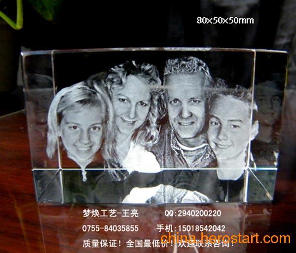 供应儋州水晶相框制作 儋州水晶相框厂家 儋州水晶相框批发