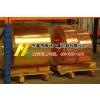 供应CuSn8耐磨损锡青铜 进口锡青铜线 锡青铜线计算