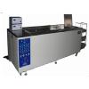 苏州多槽式超声波清洗机供应商