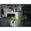 供应专业生产排气歧管自动清洗机