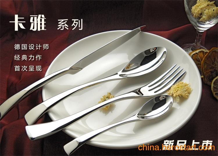 供应【高品位设计 做工精致】套装不锈钢刀叉勺 西餐餐具
