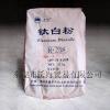 供应钛白粉R-258