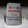 供应钛白粉R-699