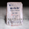 供应钛白粉R-248