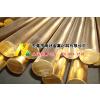 供应C3603镜面铅黄铜 C3603高硬度铜棒 黄铜棒型号