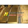 供应海峡H68黄铜 H68折弯黄铜板 铜板冲孔
