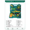 供应约克工具32PCS电讯组套工具
