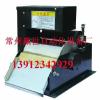 供应磁性分离器丨CF-180型磁性分离器