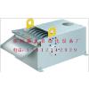 供应磁性分离器丨梳齿型磁性分离器