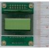 供应QH16465-LED04