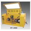 供应护膝摩擦试验机/护具检测设备(HT-2000)