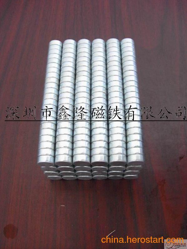 供应有机玻璃磁铁,工艺品磁铁,五金配件磁铁,电器磁铁
