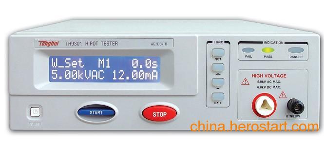 供应TH9301交直流耐压绝缘测试仪