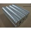 阳江磁铁厂家价格,阳江强力磁铁厂家销售,阳江钕铁硼磁铁供应,阳江高性能磁铁批发