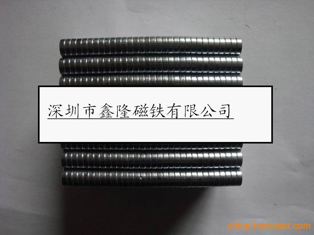 供应揭阳磁铁生产厂家,揭阳强力磁铁厂家直销,揭阳钕铁硼磁铁厂家批发,揭阳高性能磁铁厂家报价