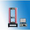 供应SA3000系列弹簧拉压试验机