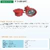 【供应】CCZ1000直读式粉尘浓度测量仪 厂家