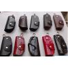 供应湖南广告钥匙包定做 促销皮具钥匙包定做 汽车钥匙包