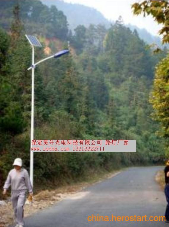 供应太阳能路灯灯具优势
