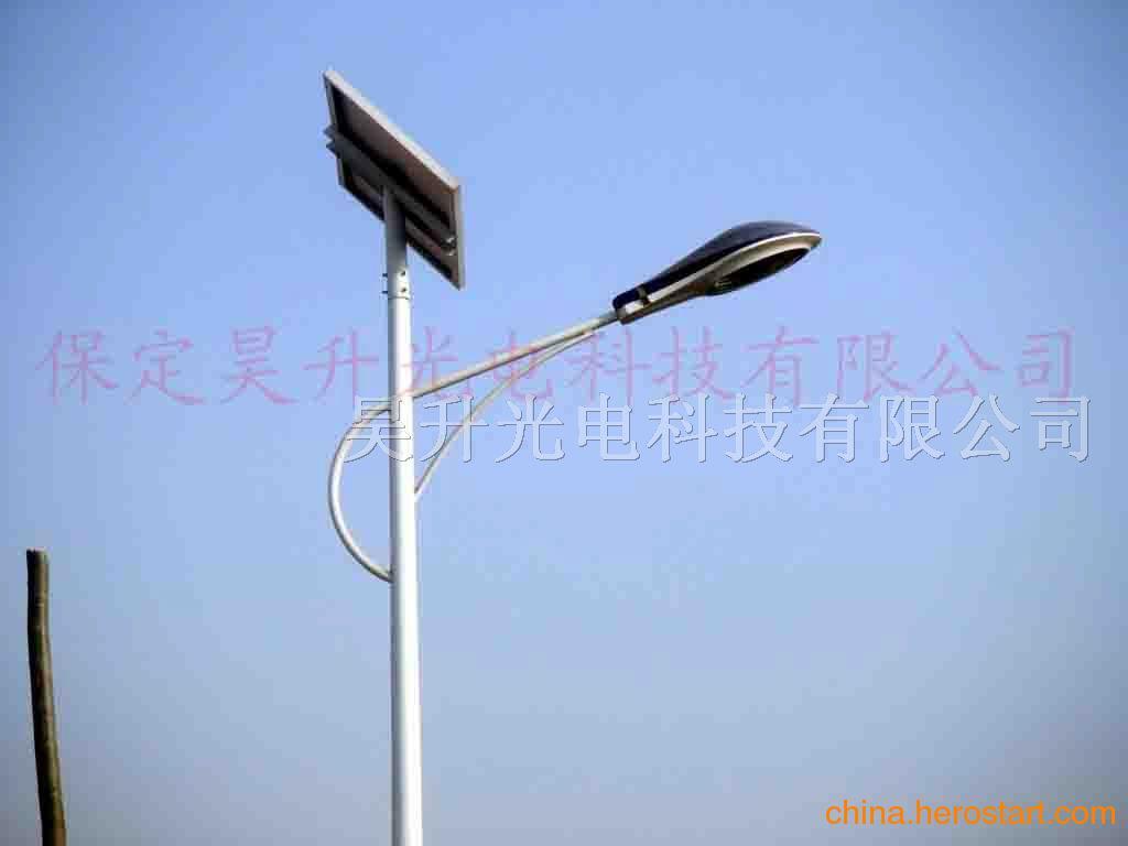 供应批发路灯=批发太阳能路灯=批发路灯