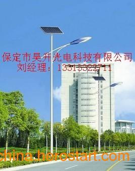 供应河北邯郸太阳能路灯厂家——好质量、好价格
