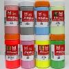 华裔美邦丙烯画颜料,适用于墙绘,不掉色feflaewafe