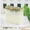 供应日用百货祛痘产品吸黑头薰衣草橄榄油草本活肤单方精油皂洗面皂